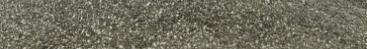Micronox mio 88